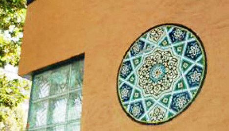 Oslo to get first Muslim primary school